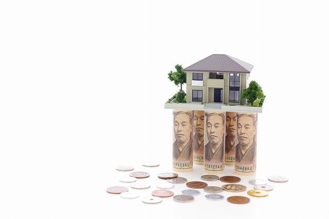 不動産 お金