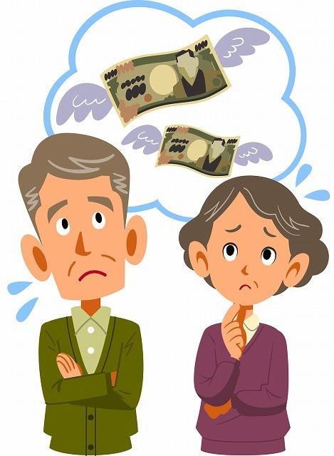 老夫婦 お金
