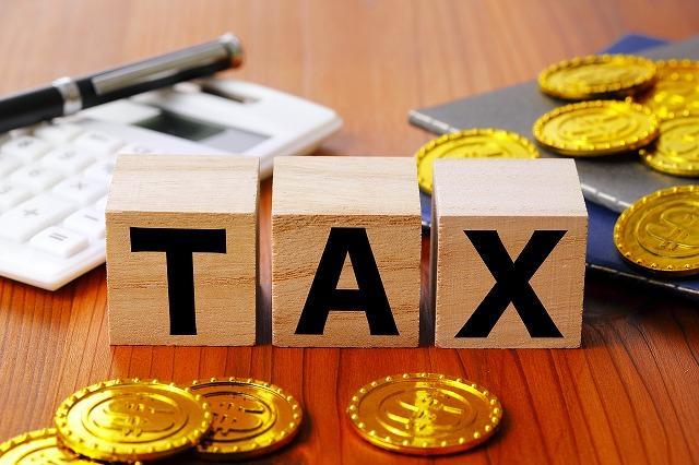 税金 計算