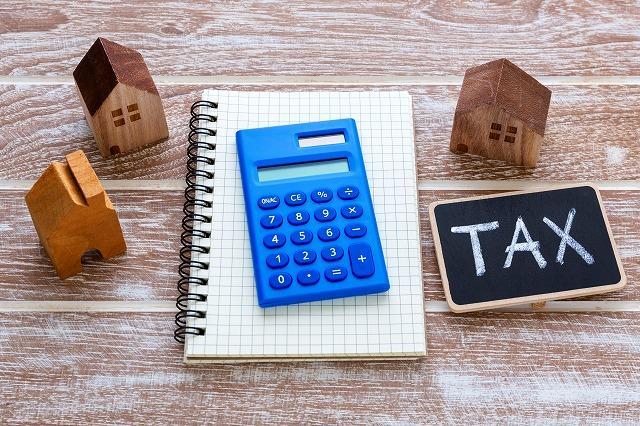 不動産 建物 土地 税金