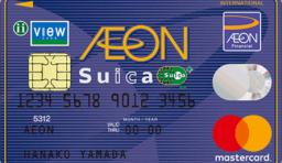 クレジットカード イオン