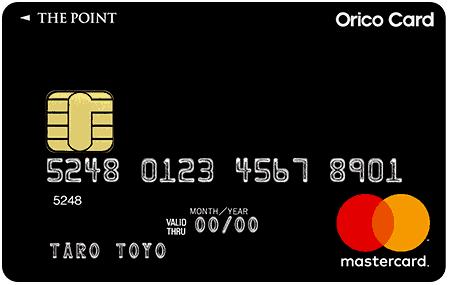 クレジットカード オリコ