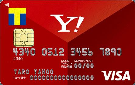 クレジットカード Yahoo