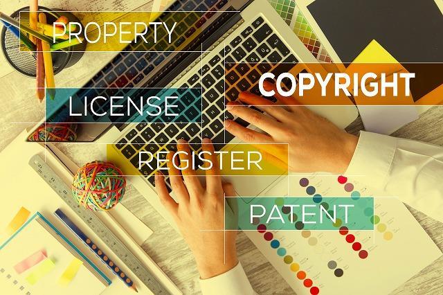 特許 商標