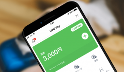 Line Pay 導入