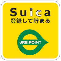 Suica登録して貯まるJRE_POINT|JRE_ポイントステッカー