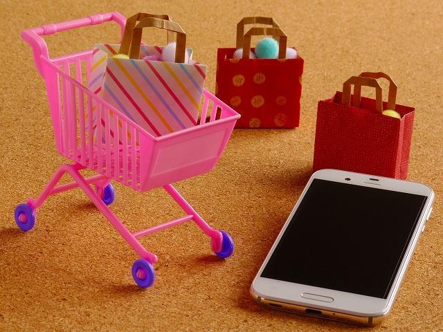 ネットショピング フリマ