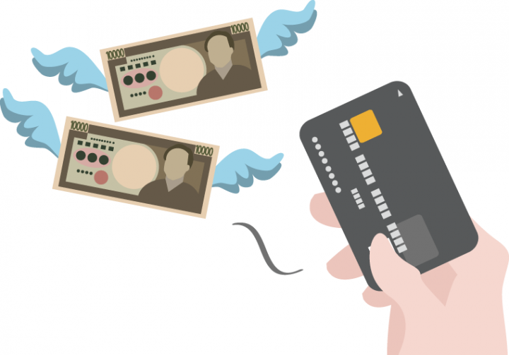 クレジットカード 使いすぎ