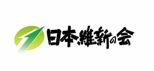 日本維新の会 19参院選