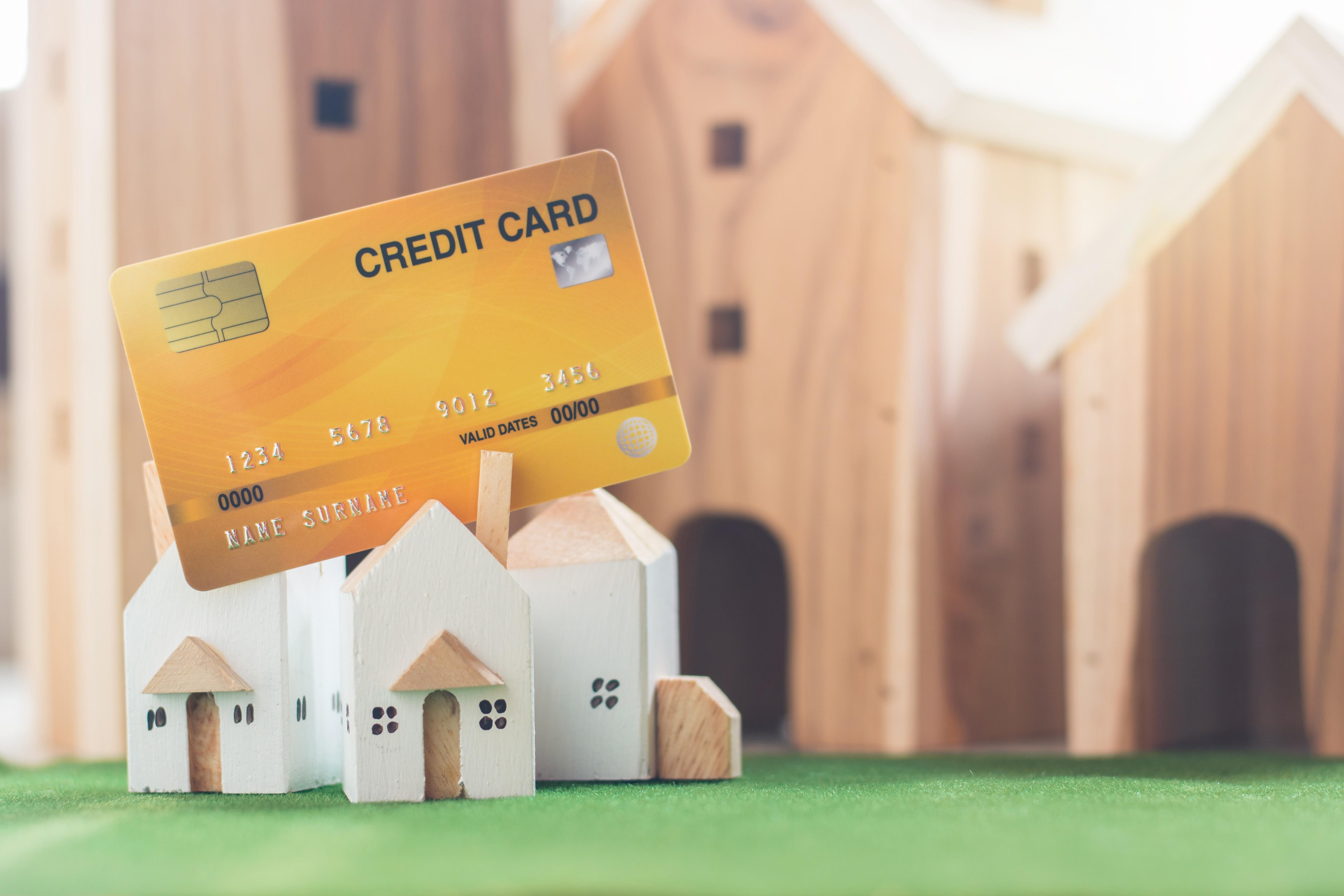家賃 クレジットカード