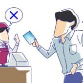 クレジットカード 拒否