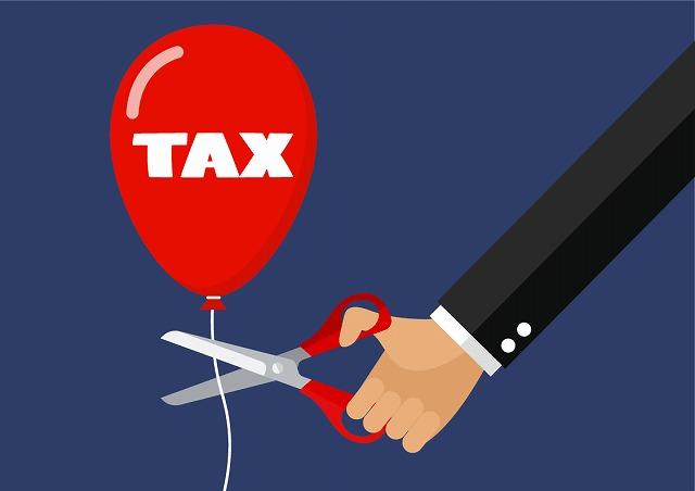 税金 節税 免除