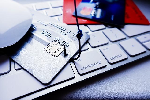 クレジットカード 不正