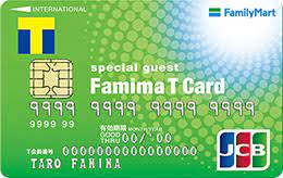 ファミマTカード 公式