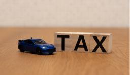 自動車と税金の積み木