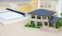 固定資産税の計算方法