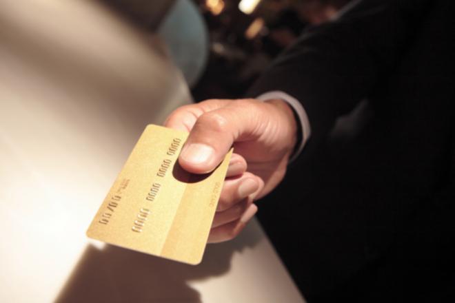 ゴールドカード 手渡し